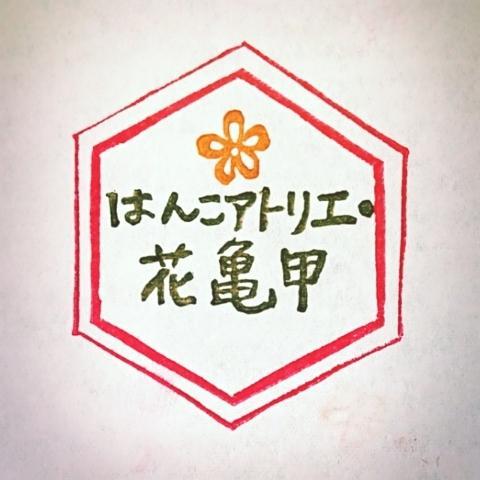 *くみな*