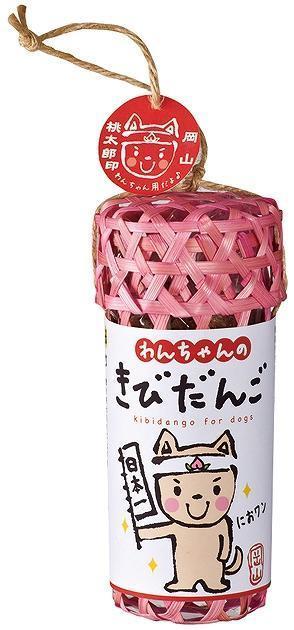 岡山県名物 わんちゃんのきびだんご