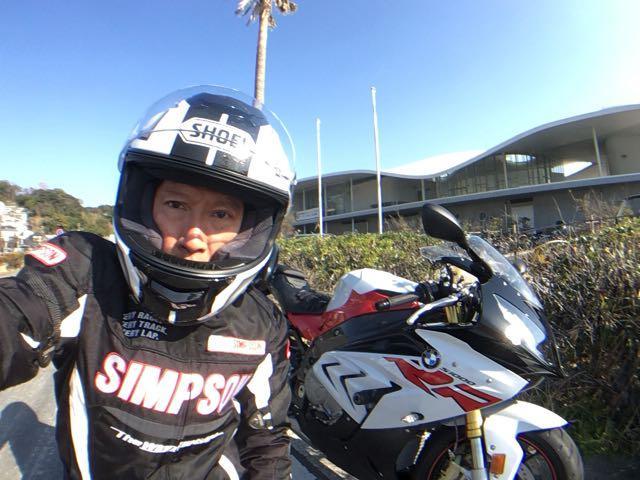 Eboshi Rider