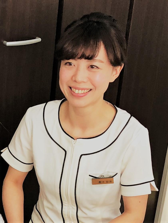 壬生町予防美容サロン『Aromaron』樫木宏美