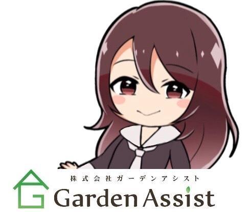 ガーデンアシスト春日部