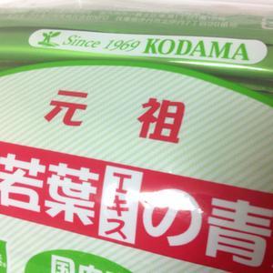 コダマ健康食品の店舗の口コミ