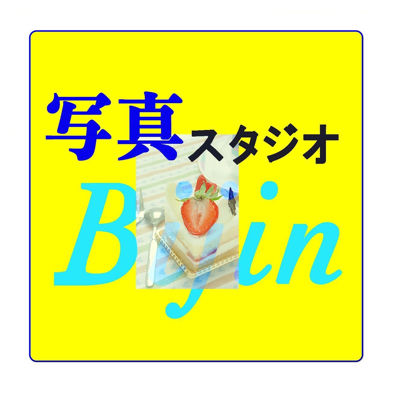 写真スタジオBijin