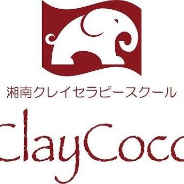 claycoco