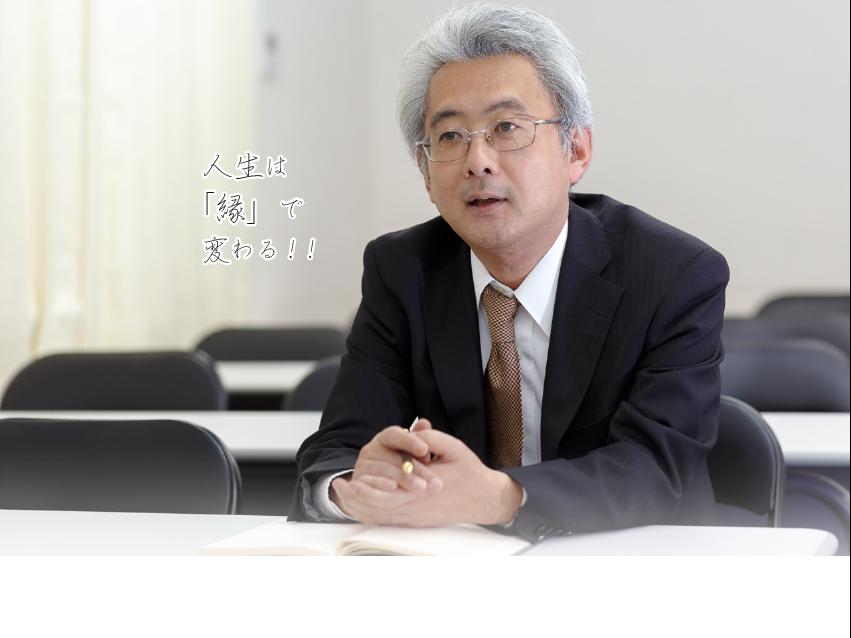 15分で自己肯定感を高める プロデューサー KairosLife代表 佐野浩一
