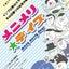 画像 メニメリ☆デイズ 公演ブログのユーザープロフィール画像