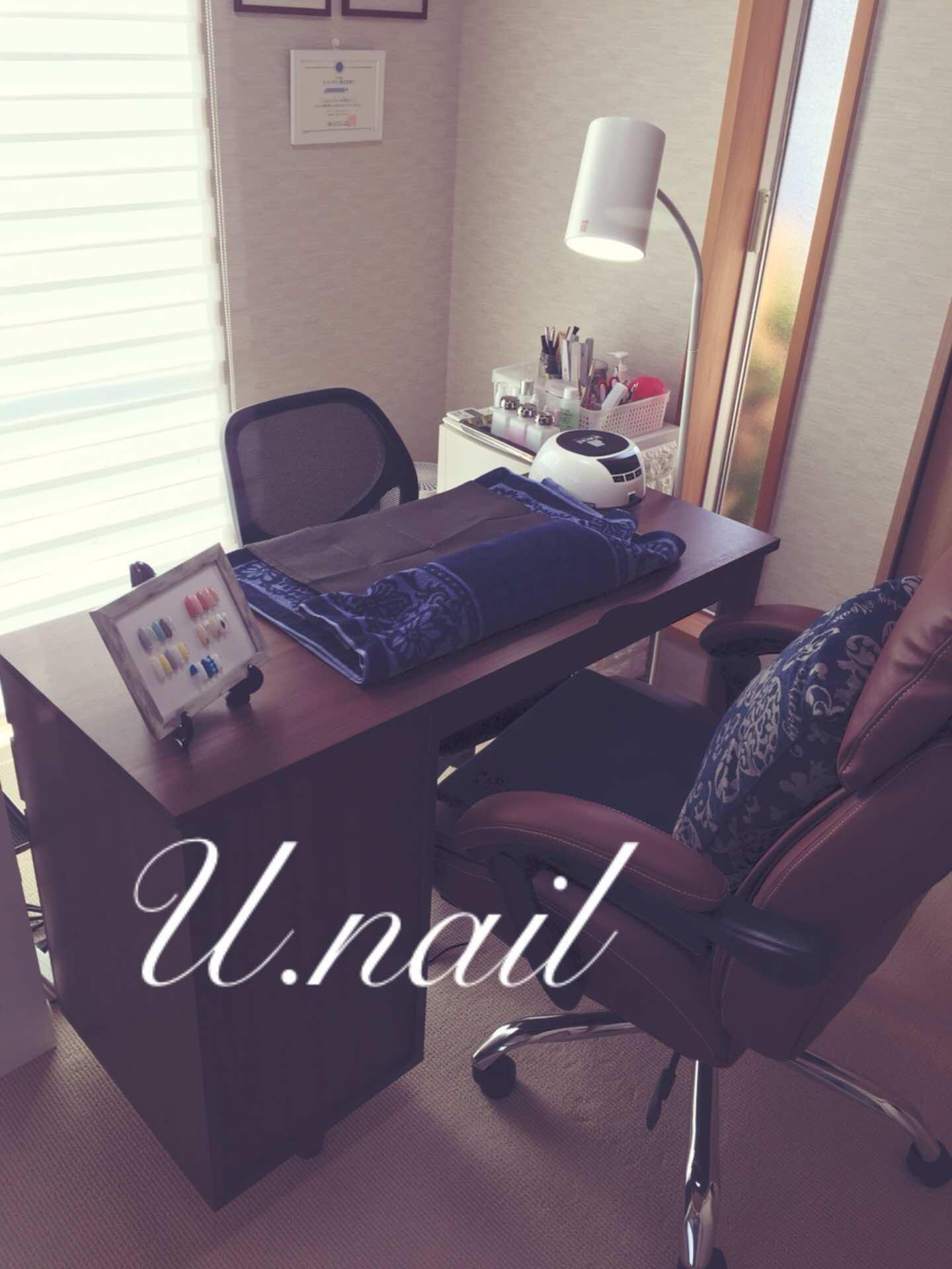 U.nail