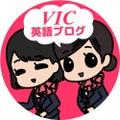 vic-englishのプロフィール