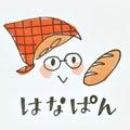 岡山県倉敷市 子連れOK 手ごねパン教室はなぱんのプロフィール