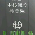 kazu-saginomiyaのプロフィール