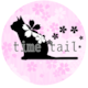 time-tail