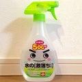 kazu-labo.jpのプロフィール