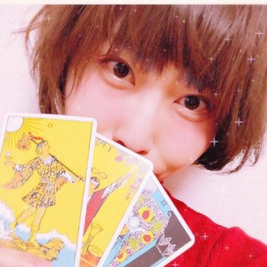 【東京・千葉】出会い・片思い・結婚成就❤︎ 恋愛タロット占い師 希姫