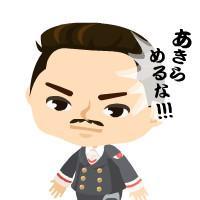 輸入雑貨SHOPCHEESE社長のゆるーいブログ('ω')ノお気軽に絡んでね^^
