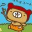 画像 ☆うれしいたのしいおいしい☆日記のユーザープロフィール画像