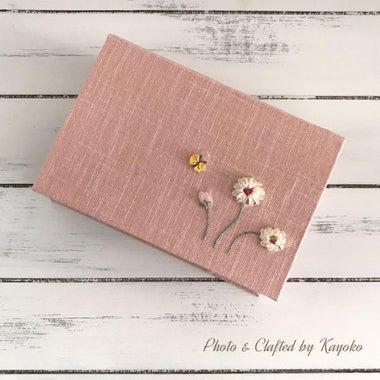 小さな箱屋さん * アトリエ Cute Box