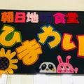 misakoのプロフィール