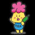 テルルランド東岩槻&野田大特価Blogのプロフィール