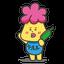 画像 テルルランド東岩槻&梅郷店の特価情報のユーザープロフィール画像