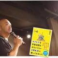 『で、ほんとはどうしたいの?』著者 心身調律セラピスト岡田哲也のプロフィール