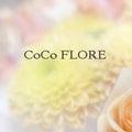 CoCo FLOREのプロフィール