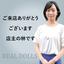 画像 リヤドロの通販店舗  REAL DOLLS店主のブログのユーザープロフィール画像