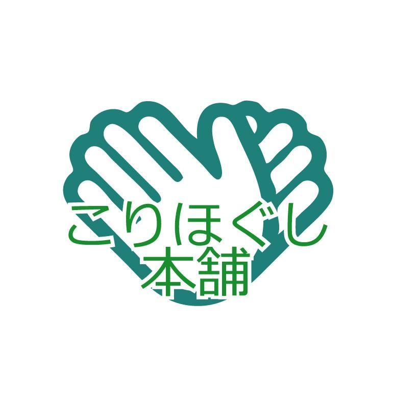 korihogushihonpo