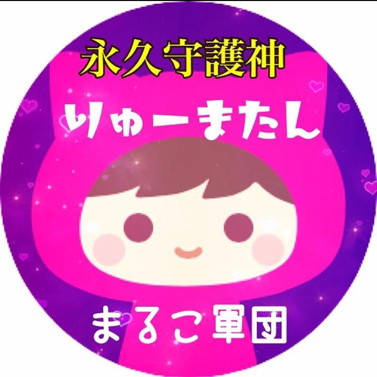 ryu-matan1196
