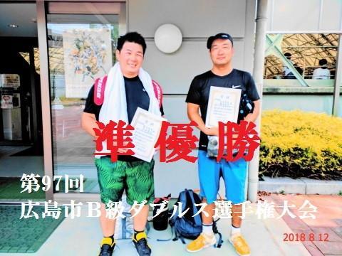 まとめ 広島市テニスサークル・クラブ SFIDA