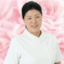 画像 東京都 花小金井南町 自尊感情を内側と外側から高めるサロン ~Rose Garden~のユーザープロフィール画像