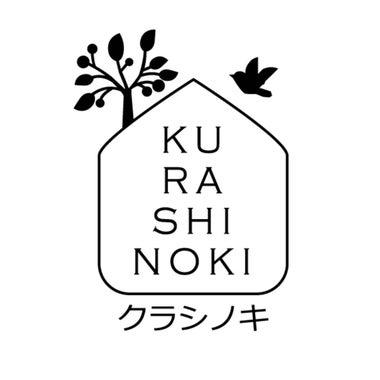 KURASHINOKI(クラシノキ)
