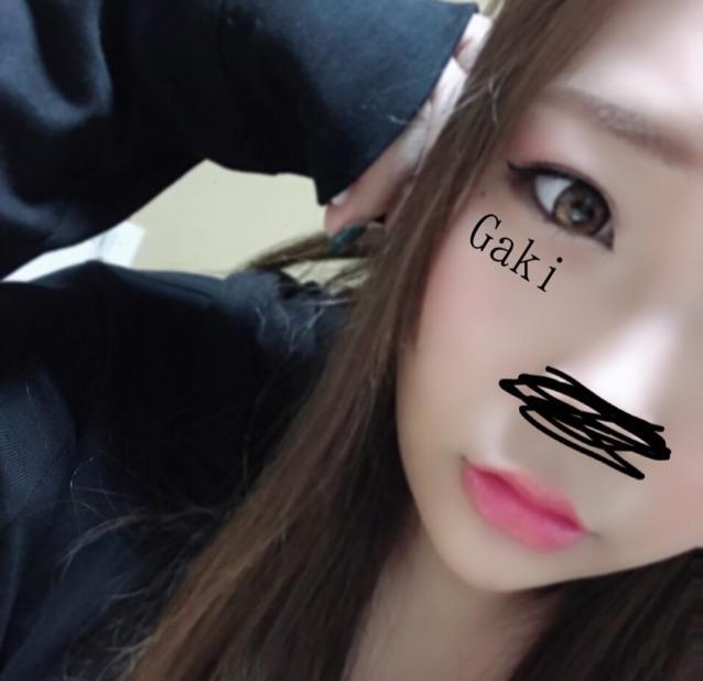 我姫-Gaki-
