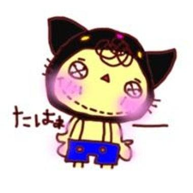 かりそめ太郎