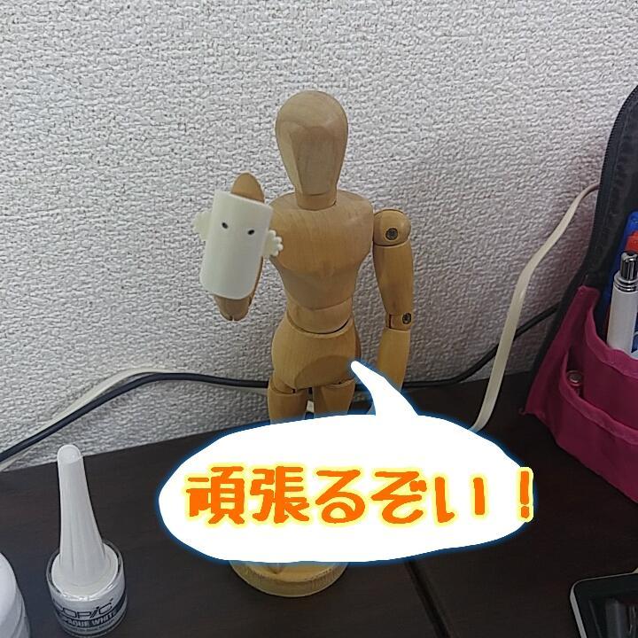 彪都/來那@ヲタクdeバンギャ