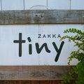 zakka-tinyのプロフィール