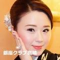 銀座ママ,銀座クラブ,高嶋りえ子,銀座のママ,ブログはこちらですのプロフィール