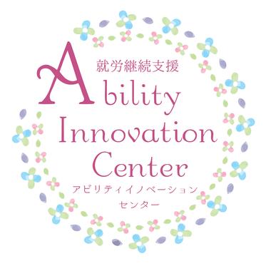 Ability Innovation Center