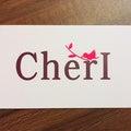 Cherl(シェリ)のプロフィール