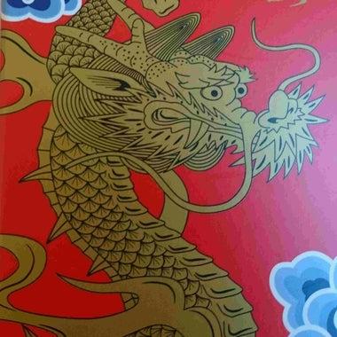 龍神チャネラ-結子