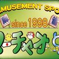 マーチャオ小倉マーキュリー店のブログのプロフィール