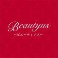 Beautyus~ビューティアス~のプロフィール