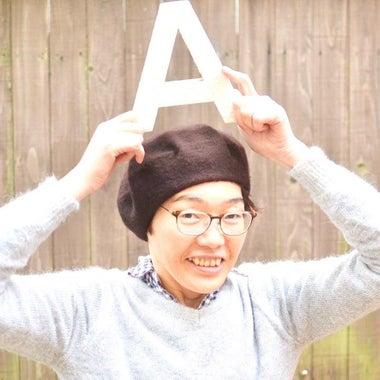 akayama hiromi