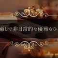 仙台アロママッサージArielのプロフィール