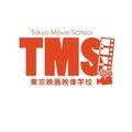TMS東京映画映像学校のプロフィール