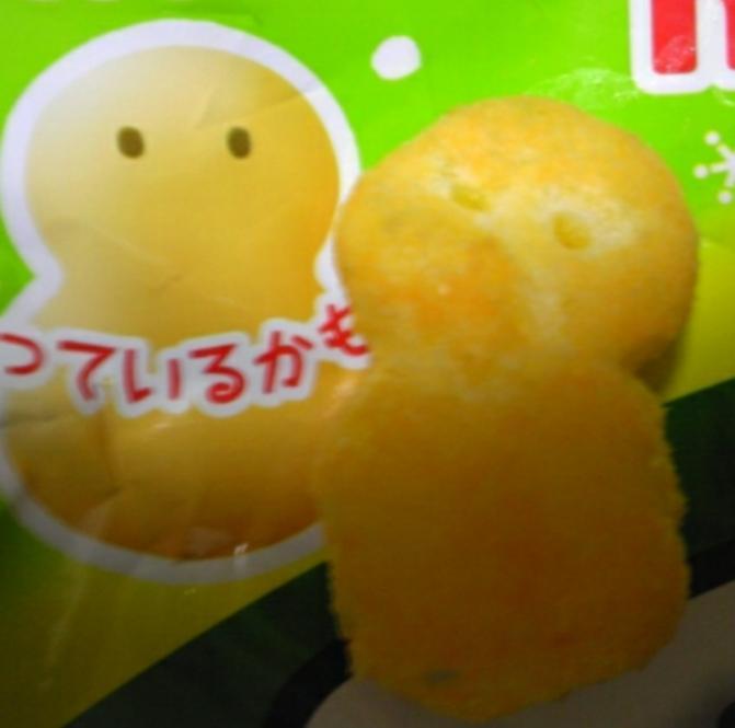 ゆうき(男)