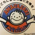 amaama2のプロフィール