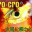 画像 shiro-cro の水面に誘われて・・・・・ワカサギ釣りでもするかなのユーザープロフィール画像