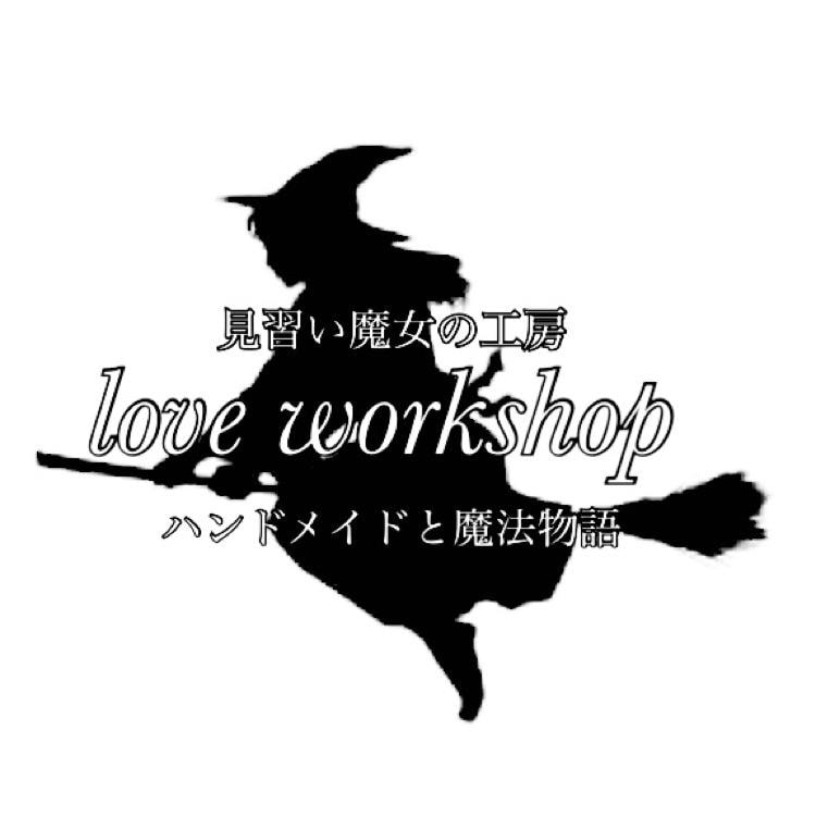 love workshop