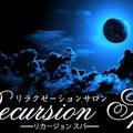 Recursion Spaのプロフィール