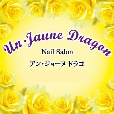 un jaune dragon【アンジョーヌドラゴ】